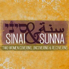 Sinai & Sunna - Logo created for an event that focuses on female perspective in multiple cultures.