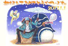 One Piece, Kuzan, Camel