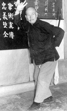 Lu Shui-T'ien - compact bagua