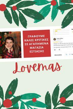 Greek, Blog, Movie Posters, Art, Art Background, Film Poster, Kunst, Blogging, Performing Arts