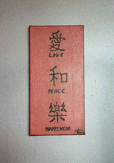 Love, Peace , Happiness.  Check out this item in my Etsy shop https://www.etsy.com/listing/244301343/love-peace-happiness. This item has sold.