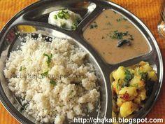 वरी तांदूळ - Vari Tandul Bhat | चकली