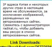 Flowers in Greece An outline of the flora Anthony Julian Huxley ,   ,  , ASIN: B0007JMVFG , tutorials , pdf , ebook , torrent , downloads , rapidshare , filesonic , hotfile , megaupload , fileserve