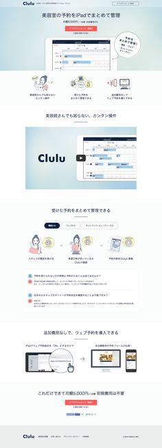 Clulu on Behance App Ui Design, Interface Design, Web Japan, Information Architecture, Ui Design Inspiration, Landing Page Design, Site Internet, Design Development, Design Reference