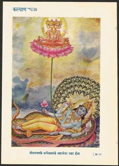 Brahma appears from Narayan's Navel.