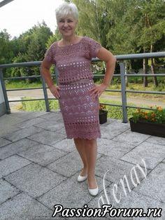 14/5000 вязаное платье
