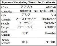 kindergarten learn japanese numbers worksheet printable learning japanese learn german. Black Bedroom Furniture Sets. Home Design Ideas