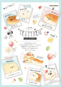 Cute Food Drawings, Cute Animal Drawings Kawaii, Cute Kawaii Animals, Kawaii Art, Cute Pastel Wallpaper, Kawaii Wallpaper, Wallpaper Iphone Cute, Cute Food Art, Cute Art