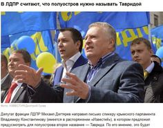 HELLAS TEMPS: Ρωσία: Η Κριμαία θα ανακτήσει την αρχαία (ελληνική) ονομασία της-Ταυρίς Mens Sunglasses, Blog, Men's Sunglasses, Blogging