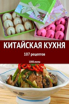 Chinese cuisine – 147 recipes for cooking step by step – 1000 … – Chicken Recipes Italian Chicken Dishes, Cooking Recipes, Healthy Recipes, Cooking Time, Easy Recipes, Recipe Steps, Russian Recipes, Food Cravings, Quick Easy Meals