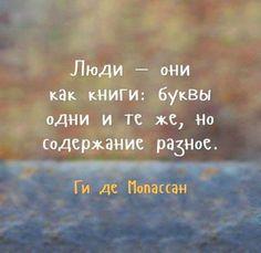 Главное уметь читать... Доброе слово •Православие•