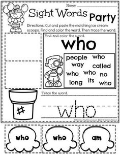 Sight Words Worksheets for Kindergarten - Kindergarten Sight Words #planningplaytime #kindergartenworksheets #sightwords #sightwordsworksheets