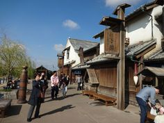 Hanyu Parking Area of Tohoku Express way is a small theme park of old Japan.
