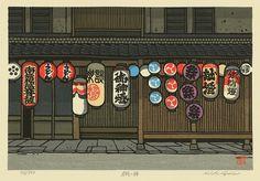 """Katsuyuki Nishijima Shop in Hikone 14 3/4""""W x 10 1/8""""H woodblock"""