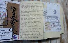 Bible, Notebook, Bullet Journal, Bible Studies, Biblia, The Notebook, Exercise Book, The Bible, Notebooks