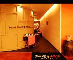 トラジ 後楽園店 - 3-10-9 Iidabashi, Chiyoda-ku, Tōkyō i GARDEN Terrace 2F / 東京都千代田区飯田橋3-10-9 飯田橋アイガーデンテラス 2F