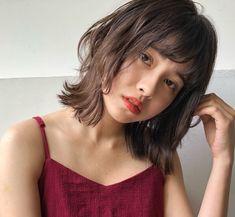 Natural Hair Styles, Short Hair Styles, Japanese Hairstyle, Korean Aesthetic, Pink Hair, Hair Inspo, Bob Hairstyles, My Hair, Wigs