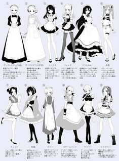 Utilize these tips to assure fantastic experience drawingtips dress drawing clothes also best art reference images Dress Drawing, Drawing Clothes, Manga Drawing, Wie Zeichnet Man Manga, Anime Maid, Poses References, Illustration Mode, Drawing Base, Drawing Tips