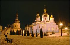 night Kyiv/ St. Michael's Cathedral