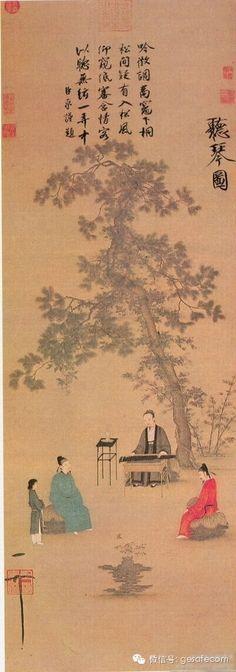 听琴图-(宋)赵佶 listening to Qin by Zhao Ji, Emperor of Northern Song Dynasty
