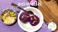 રતાળુ શીરો Halwa Making Purple Yam Pudding Video Recipe Bhavna's Kitchen & Living - YouTube Bhavna's Kitchen, Kitchen Living, Gujarati Cuisine, Purple Yam, Indian Desserts, Yams, Gluten Free Recipes, Food Videos, Pudding