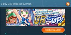 Valkyrie Crusade Special Summon Available! - http://techraptor.net/content/valkyrie-crusade-3-day-special-summon-available | Gaming, News