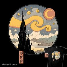 """""""Starry Ukiyo-e Night"""" by Vincent Trinidad If Starry Night was painted in traditional Japanese ukiyo-e style Anime Scenery Wallpaper, Aesthetic Pastel Wallpaper, Dark Wallpaper, Galaxy Wallpaper, Aesthetic Wallpapers, Van Gogh Wallpaper, Kawaii Wallpaper, Cartoon Wallpaper, Animes Wallpapers"""