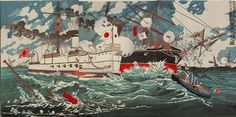Kobayashi Kiyochika's woodblock print depicts a naval battle near Phung-tō in Korea during the Sino-Japanese War. It is part of an album published by Daikokuya Heikichi in 1895.