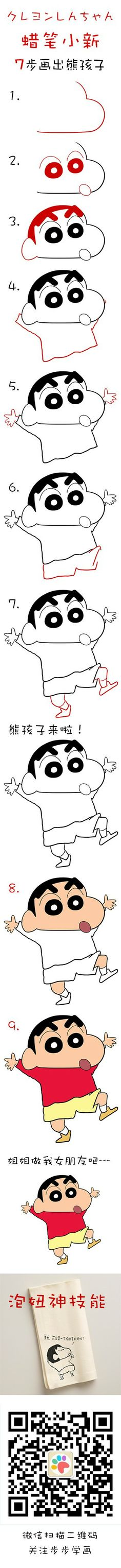 Learn how to draw Crayon Shin-chan