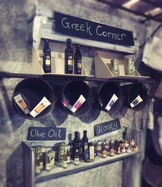 At our little #Greek Corner, you can find a selection of local products that make the perfect gift for you and your loved ones! Book directly through our website http://www.elakati.com/ , enjoy your stay at the Best Price Guaranteed and live the #elakatiexperience! tel: +30 22410 70688 email: book@elakati.com #Greece #OnTripAdvisor #Travel #LoveGreece