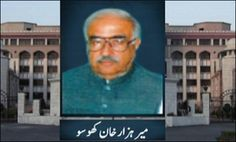 Mir Hazar Khan Khoso appointed as caretaker PM
