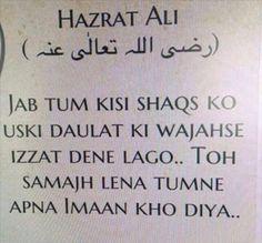 Hazrat Ali a. Prophet Quotes, Hadith Quotes, Allah Quotes, Muslim Quotes, Religious Quotes, Hindi Quotes, Hazrat Ali Sayings, Imam Ali Quotes, Beautiful Islamic Quotes