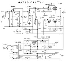 mosfet amplifier circuit OCL using + is easy to build, To use Power Supply at Power Mosfet must be mounted on heat sink. Electronics Gadgets, Electronics Projects, Hifi Amplifier, Power Supply Circuit, Signal Processing, Voltage Regulator, Circuit Diagram, Vacuum Tube, Electrical Engineering