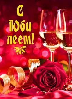 Red Wine, Alcoholic Drinks, Glass, Drinkware, Corning Glass, Liquor Drinks, Alcoholic Beverages, Liquor, Yuri