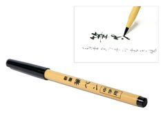 Calligraphy Ink Pen from Pearl River Mart $4.25