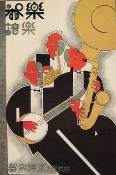 Jazz Band (Japanese)