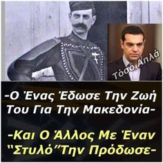Greek Quotes, True Words, Haha, Names, My Love, Diy, Greece, Bricolage, Ha Ha