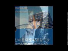 부산풀싸롱, HP 010 4321 8990, 쇼부팀장, 연산동풀싸롱, 부산풀싸롱