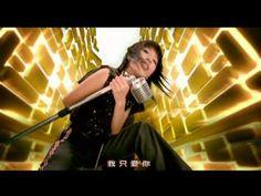S.H.E - Super Star (官方版MV) - YouTube