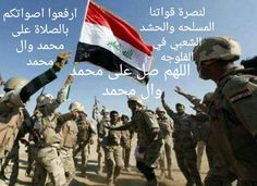 (31) Facebook Iraqi Army, Brave, Folk, Facebook, Movies, Movie Posters, Popular, Films, Film Poster