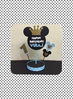 Pièce maîtresse de Prince Mickey Birthday Prince par TheGirlNXTdoor
