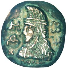 Ancient coin, depicting a Dacian soldier European Tribes, European Languages, Ancient History, Art History, Curious Facts, Antique Coins, Mystery Of History, Dark Ages, Ancient Artifacts