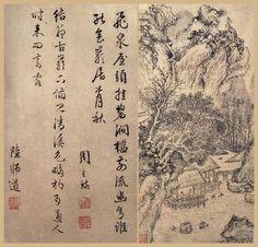 故宫藏文征明《山水图册》