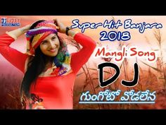 Dj Songs List, Dj Mix Songs, Movie Songs, Old Song Download, Audio Songs Free Download, All Love Songs, Dj Remix Music, Download Lagu Dj