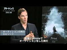 Benedict Cumberbatch - Star Trek Press Junkets G y a O