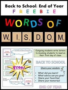 Words of Wisdom: Back to School/End of Year Writing Activity (FREE) (Grades Middle School Ela, End Of School Year, End Of Year, School Fun, Back To School, School Ideas, School Stuff, School Teacher, Tutoring Flyer