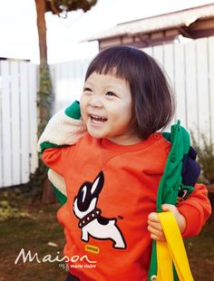 Choo Sarang ayo, why is she so beautiful? Superman Cast, Cute Kids, Cute Babies, Happy Little Pill, Korean Tv Shows, Korean Babies, Little Star, Baby Pictures, Kids Toys