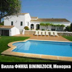 Отдых в Binimazoch