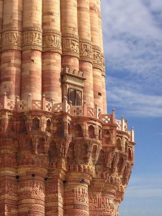 Closeup of Qutub Minar, New Delhi