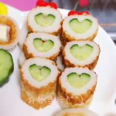 Cute Food, Good Food, Yummy Food, Easy Meals For Kids, Kids Meals, Kawaii Cooking, Vegan Lunch Box, Party Finger Foods, Food Decoration